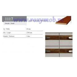 PROFIL MDF 1117 - 3X60X2800 MM - WENGHE 246