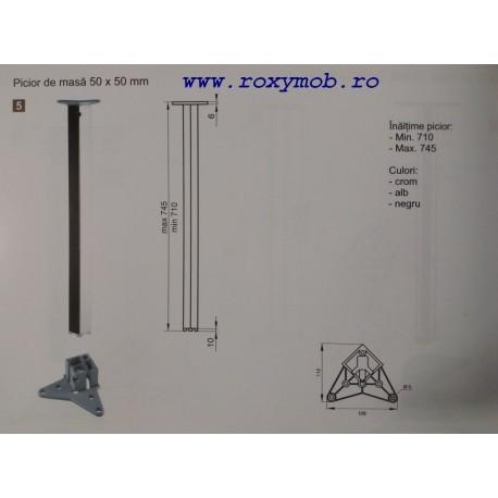 PICIOR MASA PATRAT 50X50 H710 MM ALB