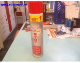 ADEZIV SPRAY KON B707