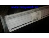 GRILA VENTILATIE PLASTIC ALB 515X60 MM 571.70.706