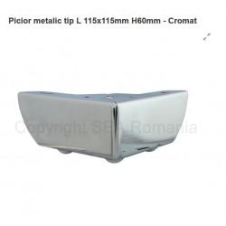 PICIOR CANAPEA METALIC TIP L 115X115MM H60MM CROM 444.01.22