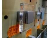 BUTON HAFELE PLASTIC 414 40X40 TRANSP CROM 138.26.245