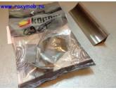 ACCESORII INALTATOR PLASTIC LB 23 CROM
