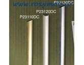 PVC ADEZIV 80 MM ARGINTIU LUCIOS P23130DC